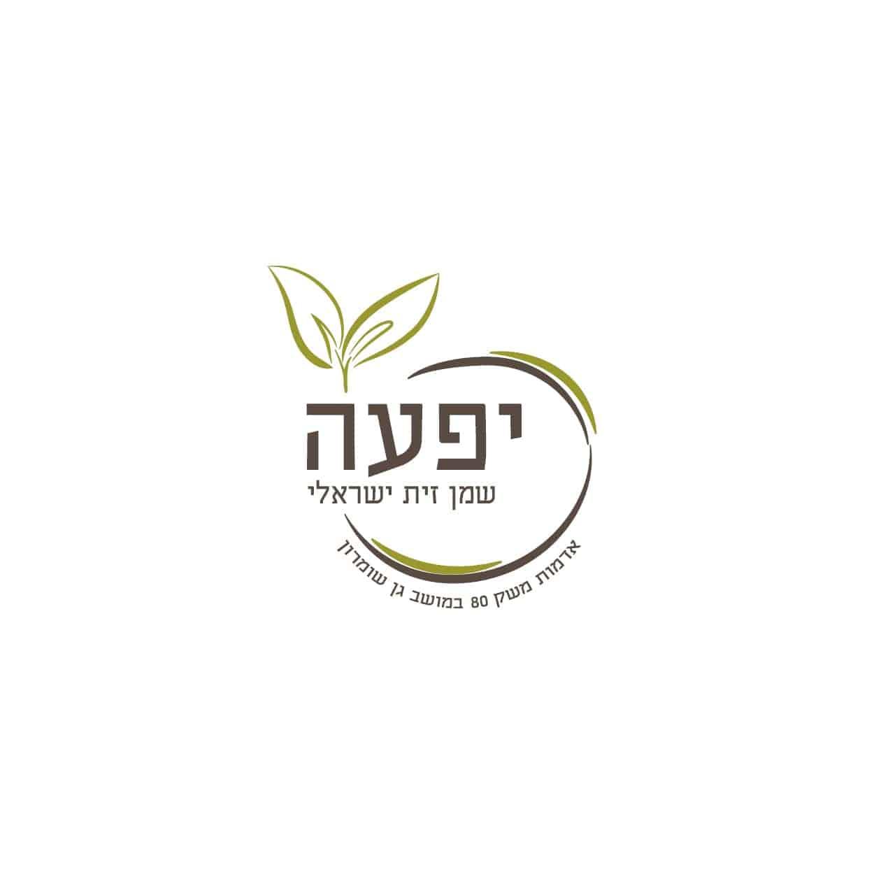 לוגו יפעה שמן זית ישראלי