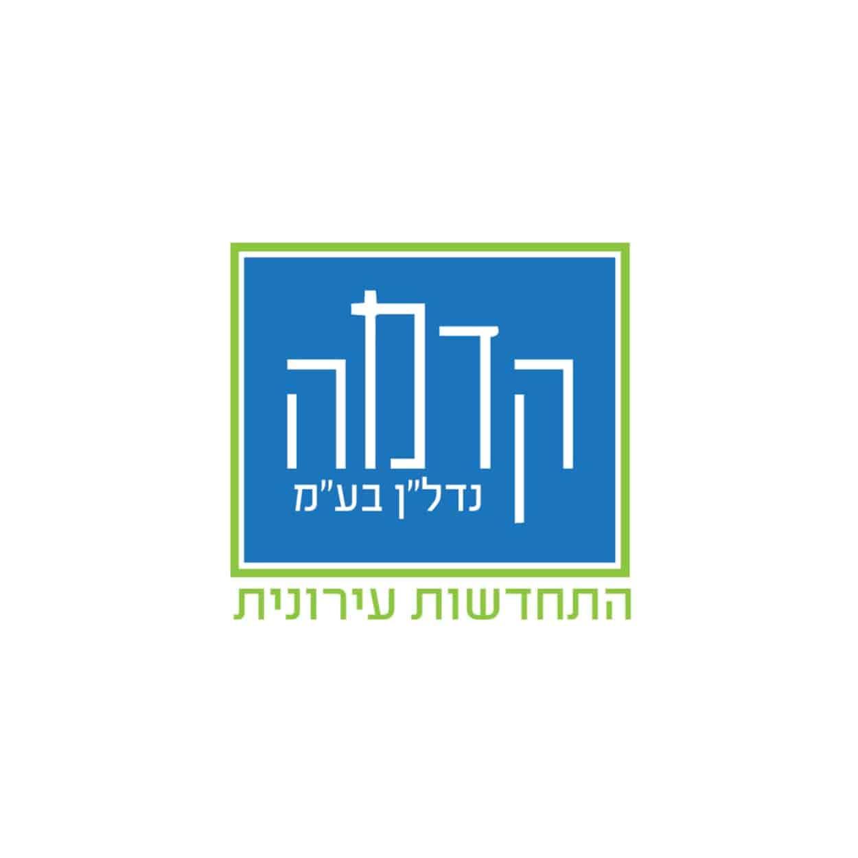 לוגו15-min