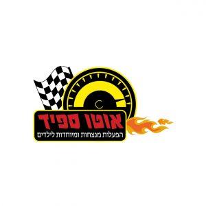 לוגו18-min