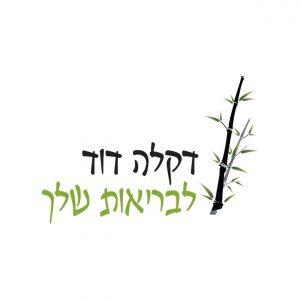 לוגו דקלה דוד