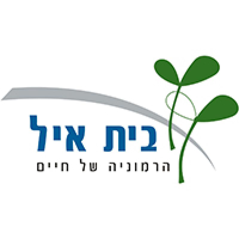 לוגו בית איל